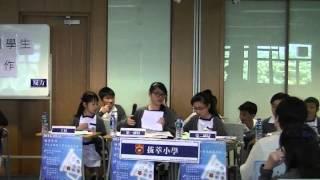 協恩中學第九屆聯校小學辯論邀請賽第三場初賽 Part2