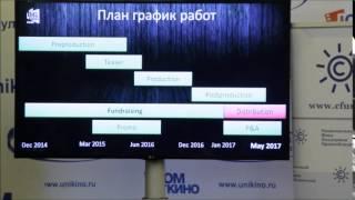 IV Питчинг Дебютантов. Проект