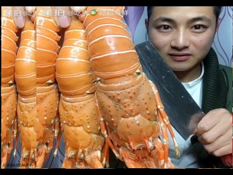 EAT GIANT GOURMET SEAFOOD 超超海鲜的美拍