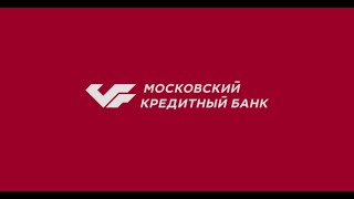 Стоит ли покупать акции МОСКОВСКИЙ КРЕДИТНЫЙ БАНК