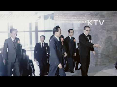 대한뉴스 제 1047호-국회 의사당 준공