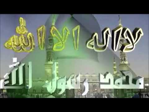 Beautiful Fashto Naat Chi Raghlalaie Butkhani Walarzidie thumbnail
