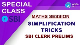 SBI CLERK PRE | Simplification Tricks | Maths | Online Coaching For SBI IBPS BANK PO