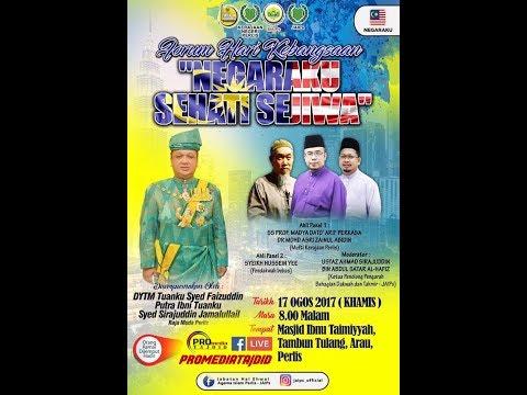17-08-2017 Forum Negaraku Sehati Sejiwa | SS. DATO' DR. MAZA | Syaikh Hussain Yee