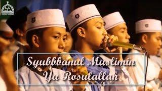 Syubbanul Muslimin - Ya Rosulullah Versi Lagu Secawan Madu (Lirik)