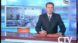 CTV.BY: Новости 24 часа 18 декабря 2012 в 13.30