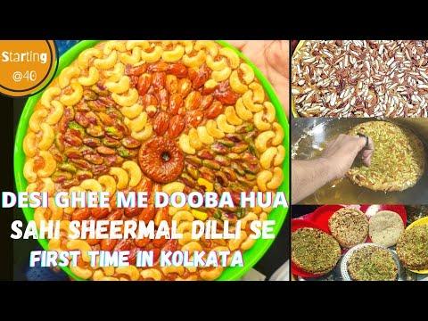 Download shirmal |  haji nadeem sheermal centre|haji nadeem sheermal centre meerut