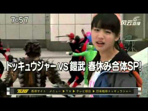 Preview Kamen Rider Gaim Vs Ressha Sentai Toqger Youtube