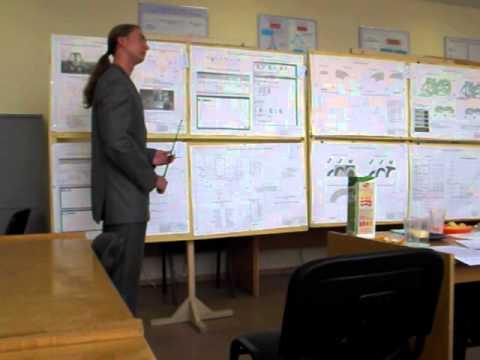 Diploma project defense