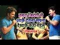 पवन सिंह गाये दर्दभरा गाना Hamara Jindgi Me Aake Pawan mp3 song Thumb