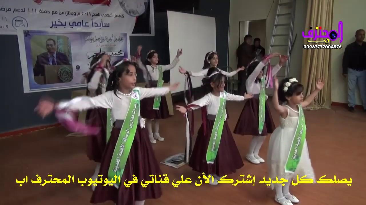 c36ffb243 اجمل زهراة مدارس الرساله في حفل تكريم الاعلامي محمد مزاحم 2 1 2019 ...