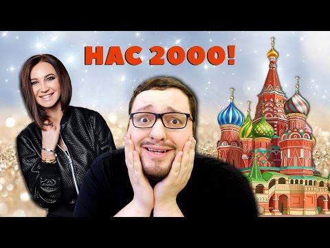 Организация онлайн трансляции под ключ в Москве и в России
