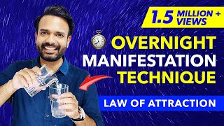 ✅OVERNIGHT LAW OF ATTRACTION MANIFESTATION TECHNIQUE - Two Cup Method Quantum Jumping