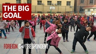 Will China Be The Next Football Powerhouse? | Foreign Correspondent