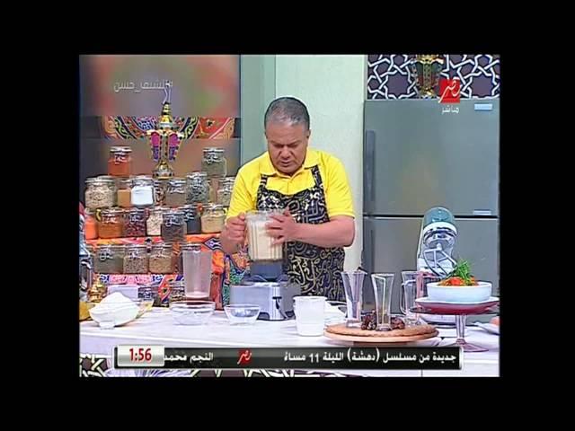الشيف حسن | عصير التمر