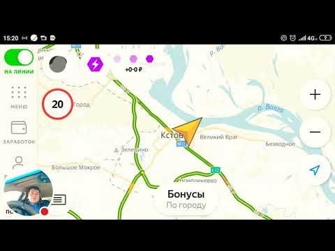 Кто проверяет фотоконтроль в Яндекс Такси?