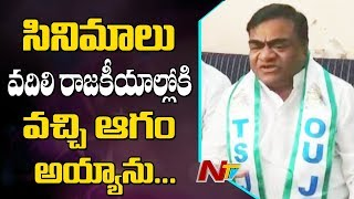 babu mohan to join bjp