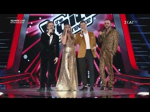 The Voice of Greece 2018 | Οι coaches τραγουδούν το White Christmas