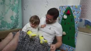 Дочь не признает папу после бритья