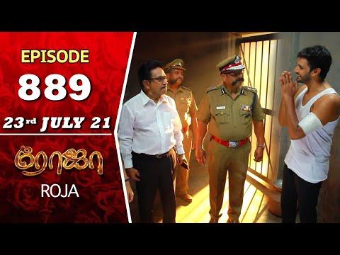 ROJA Serial | Episode 889 | 23rd July 2021 | Priyanka | Sibbu Suryan | Saregama TV Shows Tamil