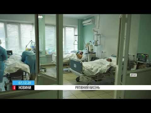 ТРК ВіККА: Рятівний кисень: лікарні Черкас отримали нові концентратори