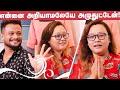 என்னங்க, நாலு நாள்ல பிரிச்சிவிட்ருவிங்க போல! - VJ Thapa & Raghu Jolly Galatta