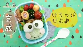 このチャンネルでは、Hina & Yuuのお弁当(キャラ弁・デコ弁)やサニスポ家の日常・ママの気になるものなどなど、 サニママ目線で投稿しています...