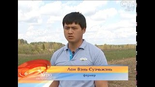 Китаец Вэнь Суэчьжень осуществил мечту стать белорусским фермером