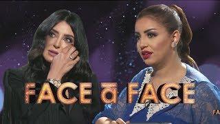 FACE à FACE - Ep 011 - | فاتي جمالي - HD فاص ا فاص - الحلقة 11 الحادية عشر
