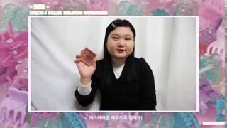 [루이본] 쓰리세븐 최고급 뷰러 사용법(feat.미나상…