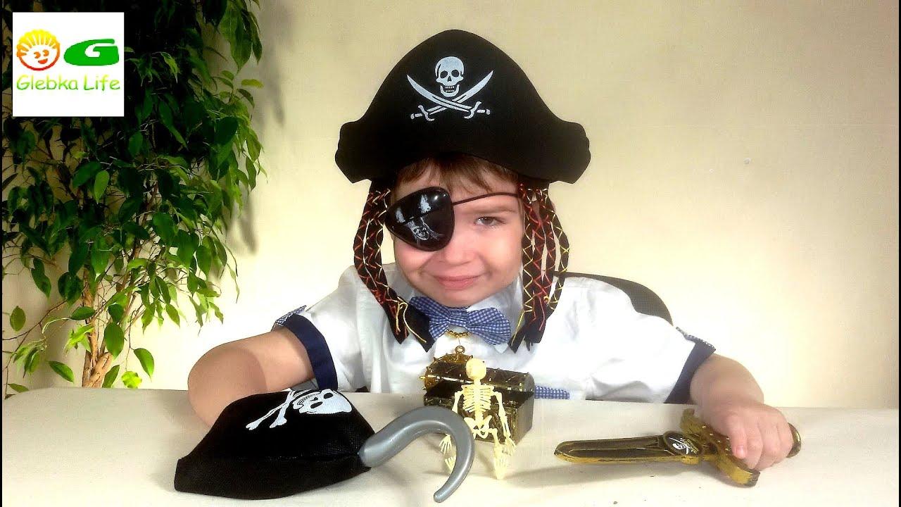 Детское оружие пирата. Пиратский набор.