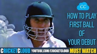 Shahid Afridi Smashed 1st Ball of his Test Debut for boundary - What more we can say about him