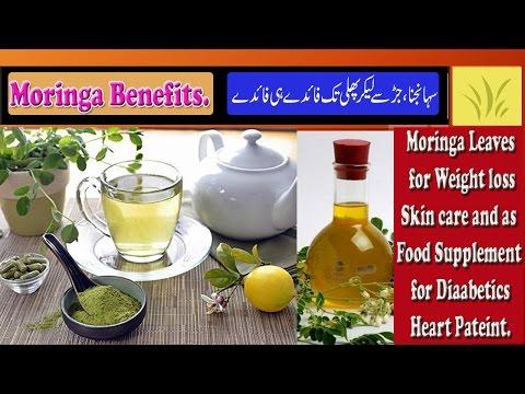 quick-weight-loss-with-moringa-tree-(sohanjna)-,-a-miracle-plant