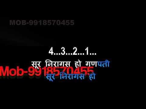 Sur Niragas Ho Karaoke Hindi Lyrics Shankar Mahadevan, Anandi Joshi Katyar Kaljat Ghusli