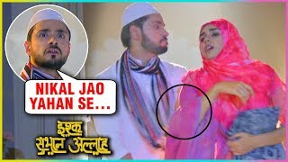 Kabir Throws Zara OUT Of The House | Ishq Subhan Allah