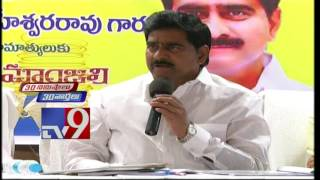 30 News in 30 Minutes - 18-01-2017 - TV9