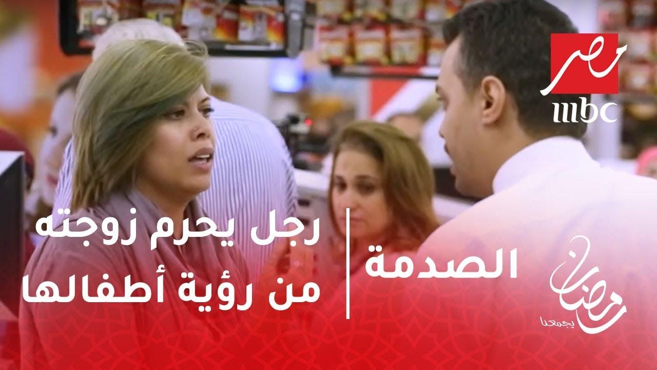 الصدمة - رجل يحرم زوجته من رؤية أطفالها.. شاهد كيف تصرف الناس في مصر