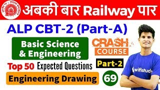 7:15 AM - RRB ALP CBT-2 2018 | Basic Science and Engg by Neeraj Sir | Top 50 Expected Questions