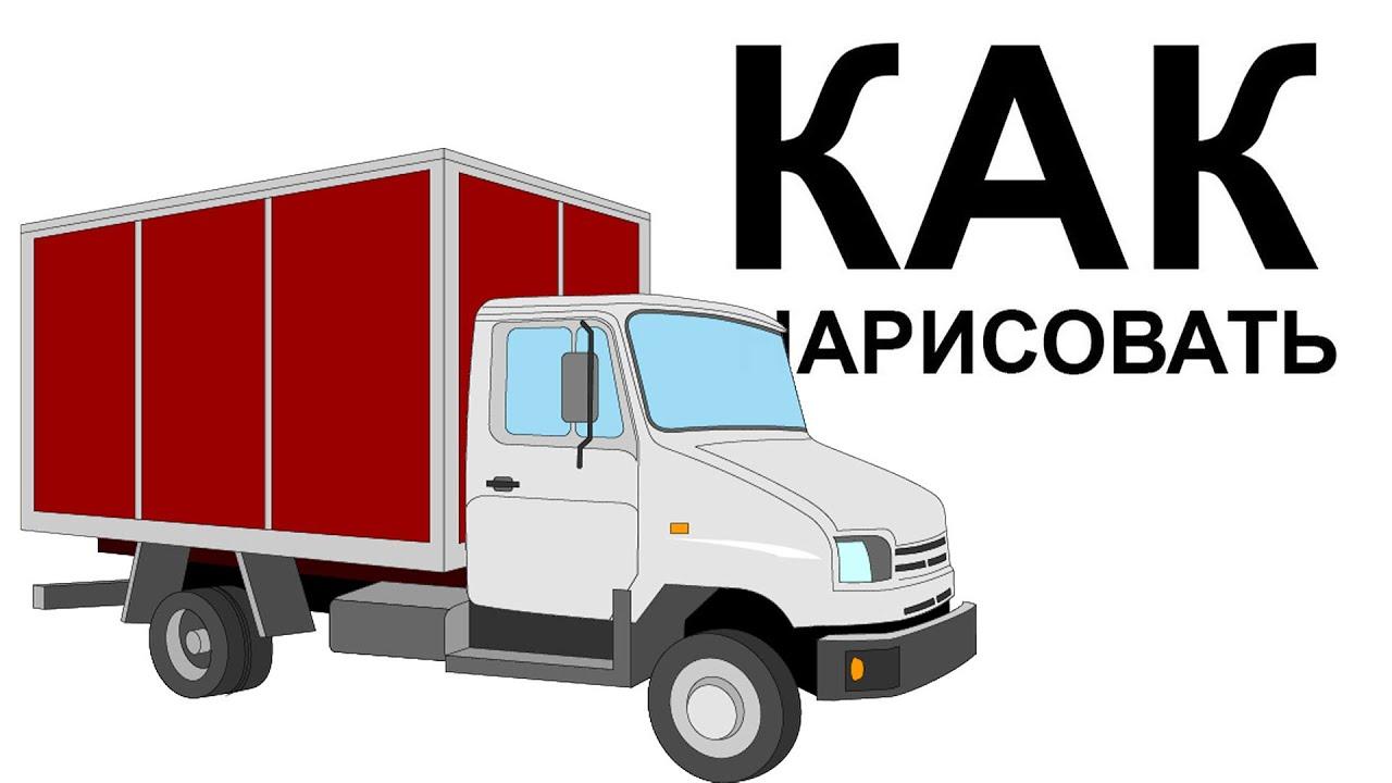 ГАЗ-3307 капитальный ремонт, конверсионное шасси - YouTube
