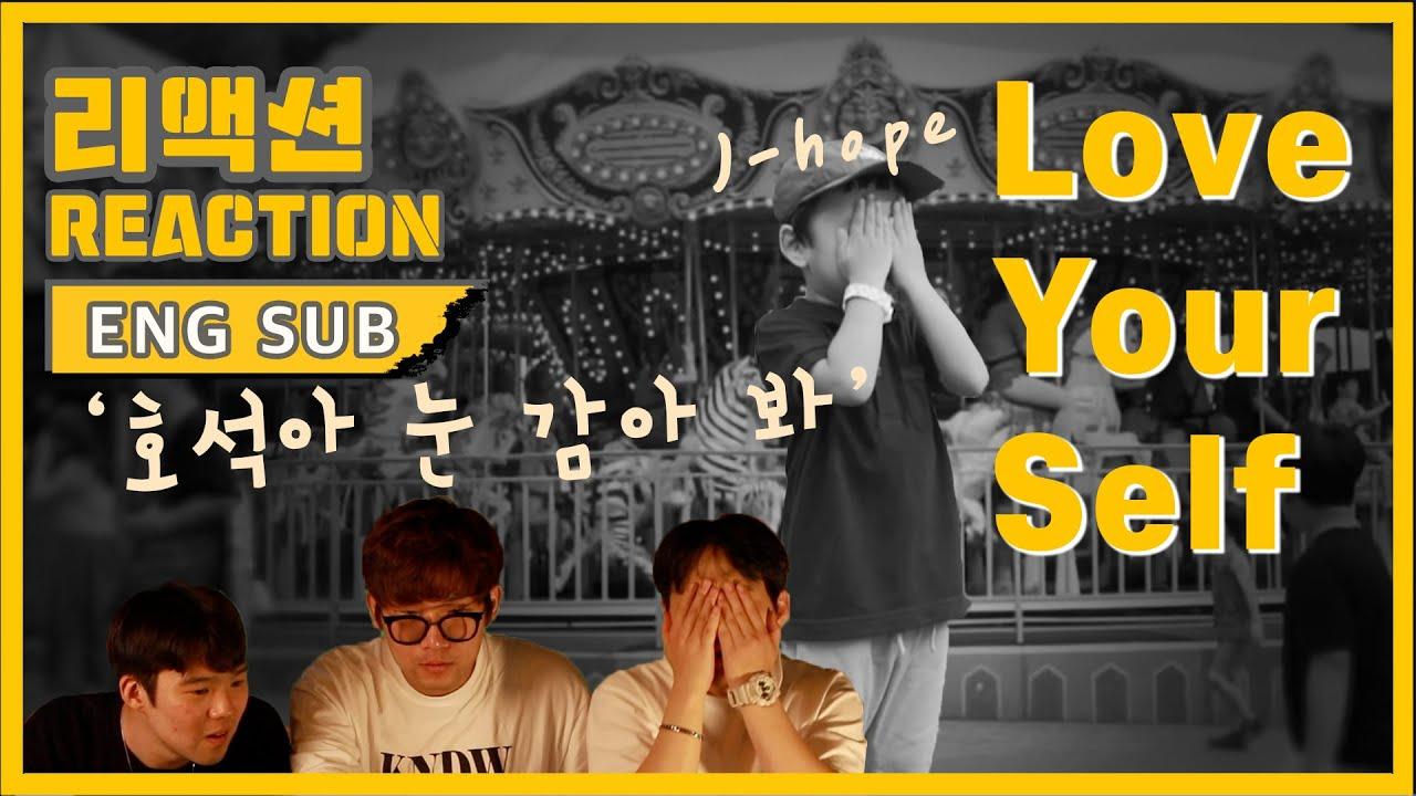 뮤비감독의 BTS(방탄소년단) - LOVE YOURSELF Highlight Reel '起承轉結'리액션(Reaction) [BTS 정주행 Step 9]