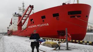 ФИОЛЕНТ на Южном полюсе