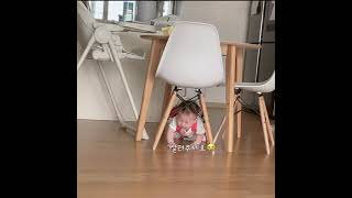 ๑⃙⃘9개월아기๑⃙⃘ 식탁 밑에서 탈출하기