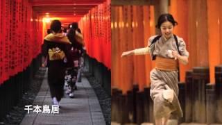 【看電影玩世界:京都篇】藝伎回憶錄