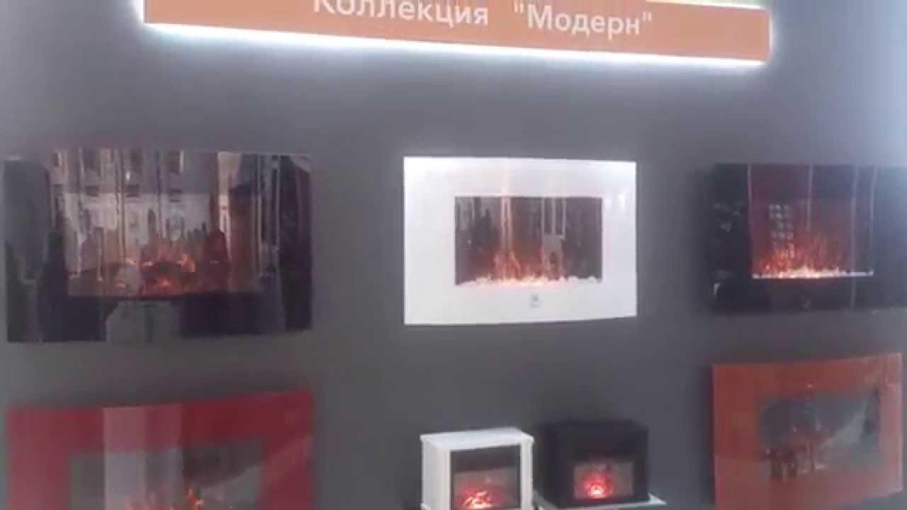 Электрический камин efp/w-1100urc электрокамин savonia москва
