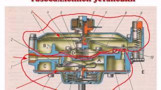 1.11 Двигатель(Система питания от  газобаллонной установки)