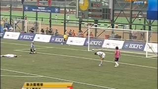 Hong Kong Soccer 7s 2011 - Masters Semi HKFC vs Top Class Highlights