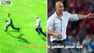 مصر العربية | كيف استقبل المشاهير نبأ حبس حسام حسن؟