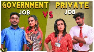 Government Job VS Private Job || JOB Sothanaigal || Light house