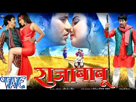 GHAR SANSAAR -DINESH LAL YADAV - 2018 HD - BHOJPURI NEW MOVIE