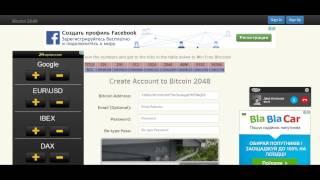 2048 Bitcoin Игра, которая позволяет заработать деньги